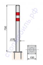 Столбик стационарный «Эконом-76 Лайт» для крепления на анкерах